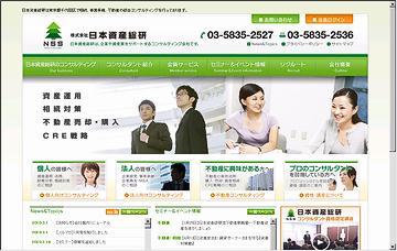 株式会社日本資産総研