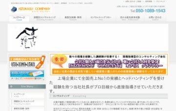 KIZUKASU COMPANY オフィス グランブル