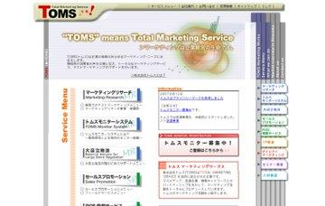 株式会社トムス