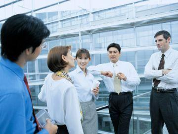 石井正夫税理士事務所