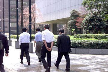 塚本産業・技術・経済研究所