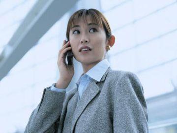 阿部ひで子税理士事務所