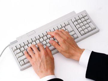有限会社オフィステクノロジー